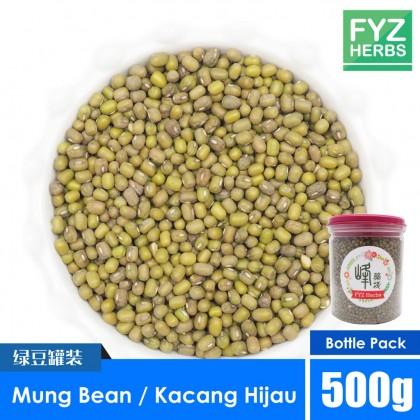 FYZ Herbs Dried Green Mung Bean Kacang Hijau 500g [Bottle Pack] 绿豆罐装 500g