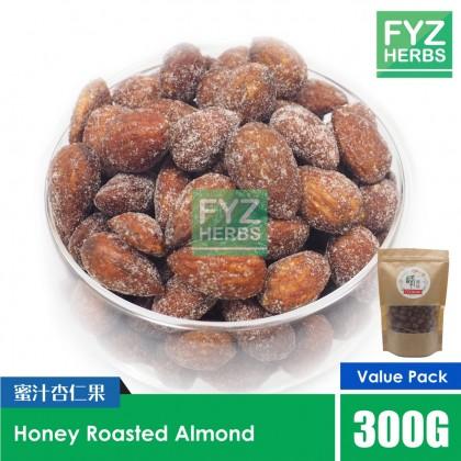 FYZ Herbs Honey Roasted Almond USA (300g) [Value Pack] 蜜汁杏仁果
