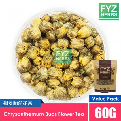 FYZ Herbs Chrysanthemum Buds Flower Tea 60g [Value Pack] 桐乡胎菊花茶袋装