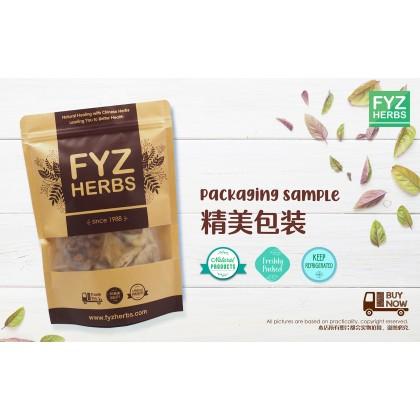FYZ Herbs The Perfect Ten Soup Pack 十全大补汤包