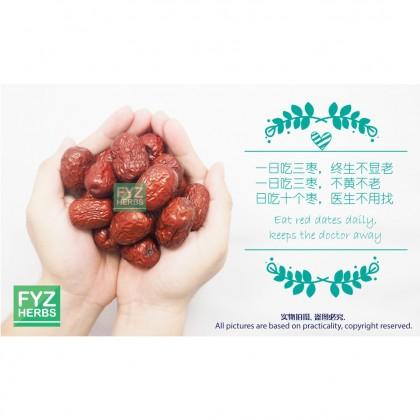 FYZ Herbs Red Dates Jujube - Size M (1KG) [Value Pack] 新疆红枣无硫