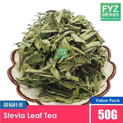 FYZ Herbs Stevia Leaf Tea 50g [Value Pack] 甜菊叶袋装