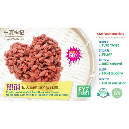 FYZ Herbs Goji Berry Wolfberry - Size L (500g x 2) [Bottle Pack] 宁夏枸杞子罐装