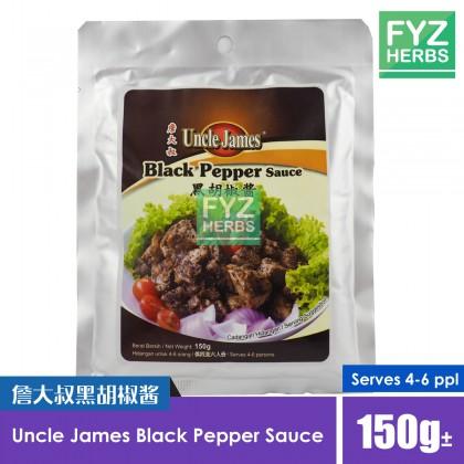 Uncle James Black Pepper Sauce 150g 詹大叔黑胡椒酱 150g