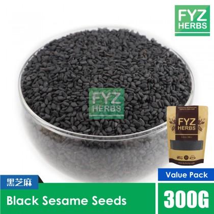 FYZ Herbs Black Sesame Seeds / Bijan Hitam 300g [Value Pack] 黑芝麻袋装 300g