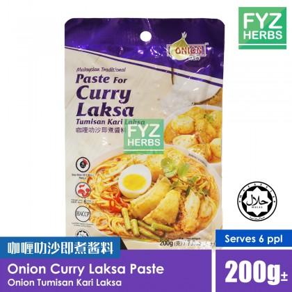 Onion Curry Laksa Paste 200g Tumisan Kari Laksa 咖喱叻沙即煮酱料