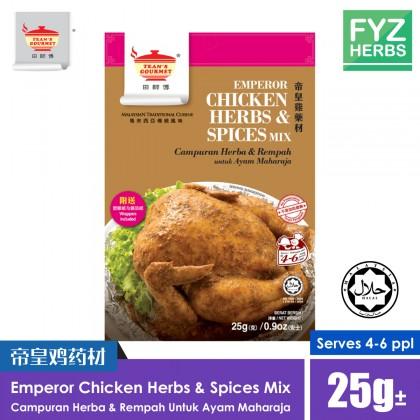 Tean's Gourmet Emperor Chicken Herbs & Spices Mix 帝皇鸡药材 Campuran Herba & Rempah untuk Ayam Maharaja