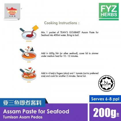 Tean's Gourmet Assam Paste for Seafood 亚三鱼即煮酱料 Tumisan Asam Pedas