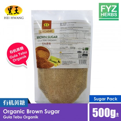 Hei Hwang Organic Brown Sugar 500g 黑王有机黄糖 500g