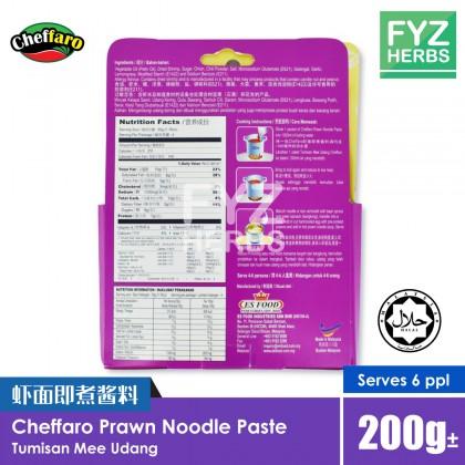 Cheffaro Prawn Noodle Paste 200g Tumisan Mee Udang / 虾面即煮酱料