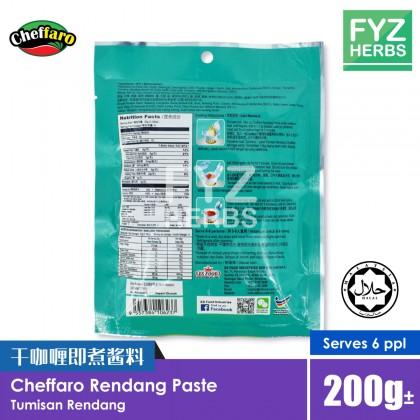 Cheffaro Rendang Paste 200g Tumisan Rendang / 干咖喱即煮酱料